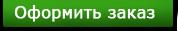 купить Комплекс Уроков по МХК