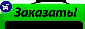 Заказать диски Комплекс Уроков по Музыке и Искусству по Критской Е.Д.!